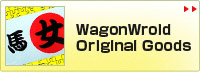 WagonWrold Original Goods